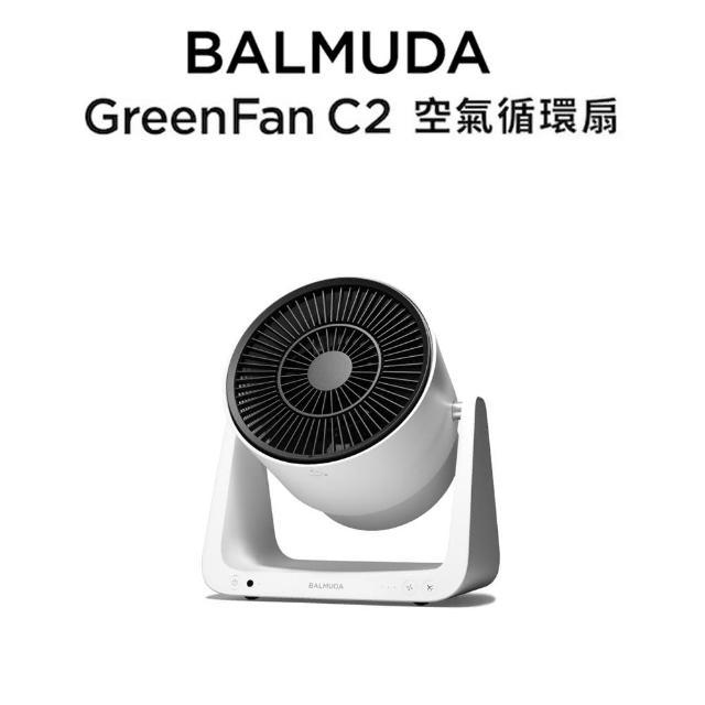 【BALMUDA】GreenFan C2 循環扇(白X黑色)