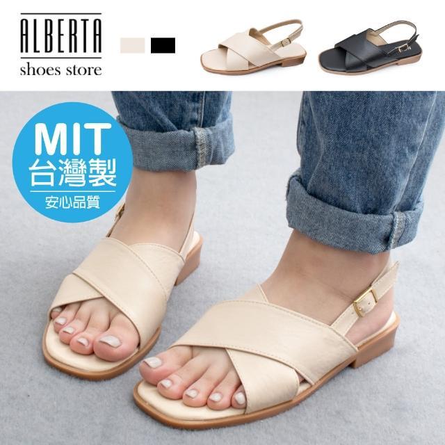 【Alberta】MIT台灣製 2cm涼鞋 氣質百搭交叉寬帶 皮革平底方頭扣帶涼拖鞋