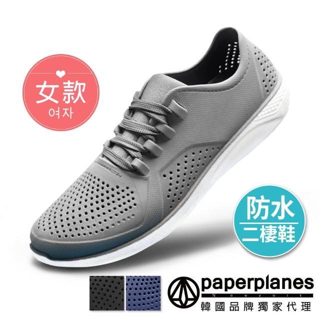 【Paperplanes】韓國空運/正常版型。女款超輕量水陸兩用柔軟透氣快乾休閒鞋(7-257共3色/現+預)