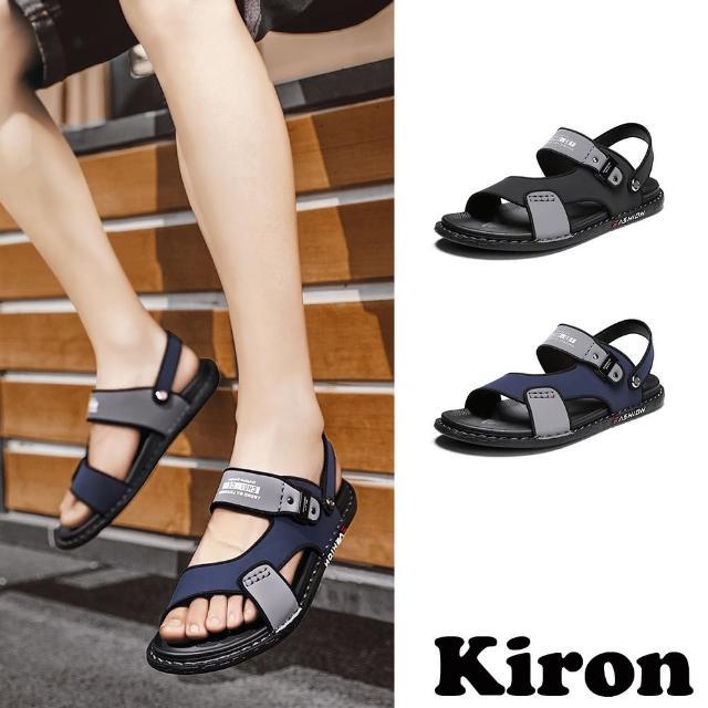 【Kiron】兩穿涼鞋/兩穿法運動風個性拼接休閒涼拖鞋-男鞋(2色任選)
