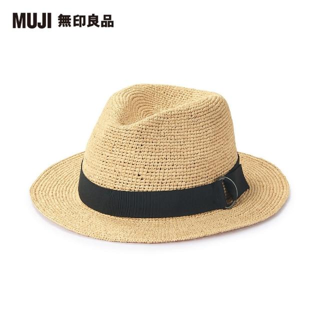 【MUJI 無印良品】椰纖編織可摺疊紳士帽(共2色)