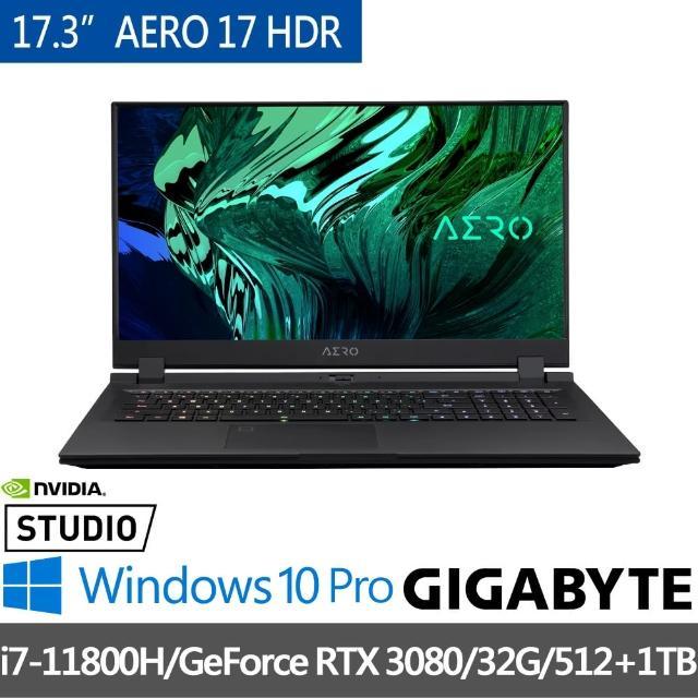 【GIGABYTE 技嘉】AERO 17 HDR YD 17.3吋 筆記型電腦(i7-11800H/RTX3080/32G/512+1TB SSD/Win10P)
