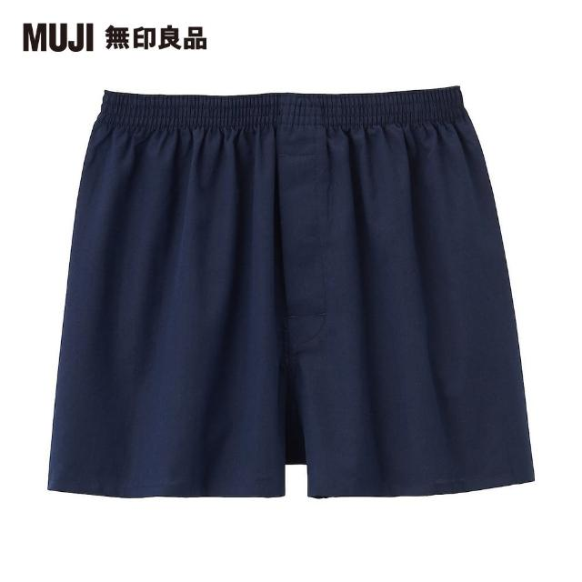 【MUJI 無印良品】男有機棉牛津布前開平口褲(深藍)