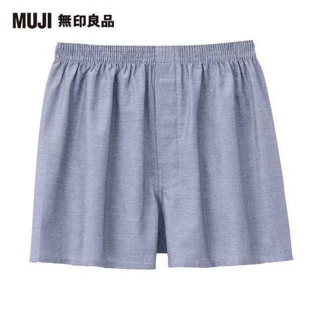 【MUJI 無印良品】男有機棉牛津布前開平口褲(藍色)