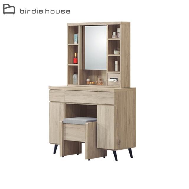 【柏蒂家居】樂芙3.2尺鏡台/化妝桌/梳妝台(贈化妝椅)