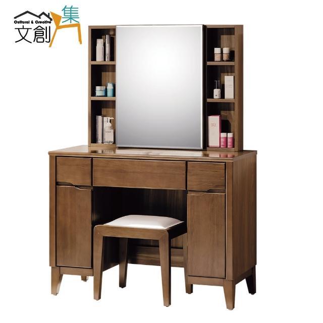 【文創集】瓦赫 現代3.3尺實木側推式鏡台/化妝台(含化妝椅)