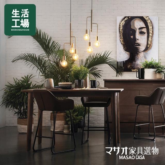 【生活工場】特洛伊日式風相思木吧檯桌