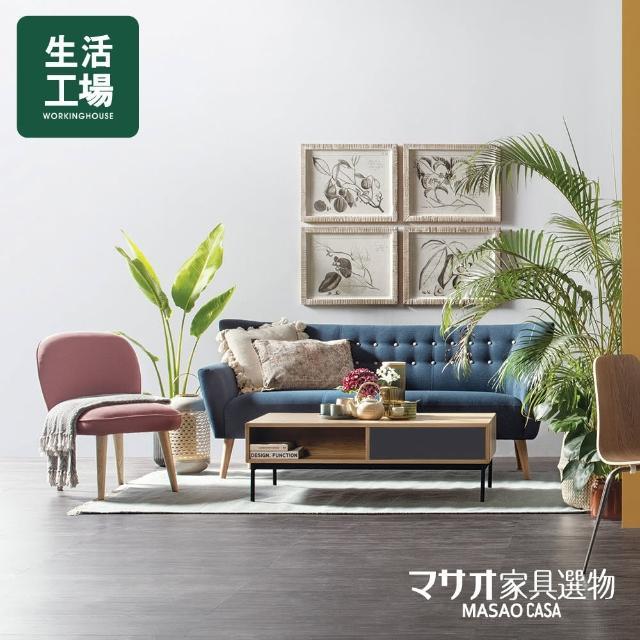 【生活工場】米勒日式風橡木茶几