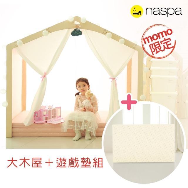 【Naspa】BONO頂級樺木遊戲大木屋+遊戲地墊(現貨+預購/五色可選 MOMO獨家組合)