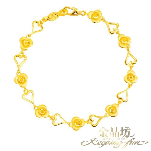 【金品坊】黃金玫瑰愛心手鍊3.02錢±0.03(純金999.9、送禮保值)
