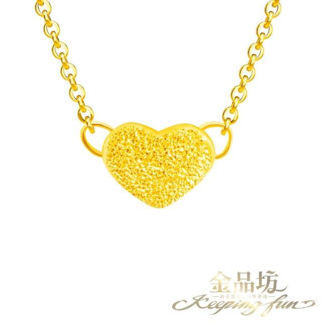 【金品坊】黃金心莎套鍊項鍊1.03錢±0.03(純金999.9、送禮保值)