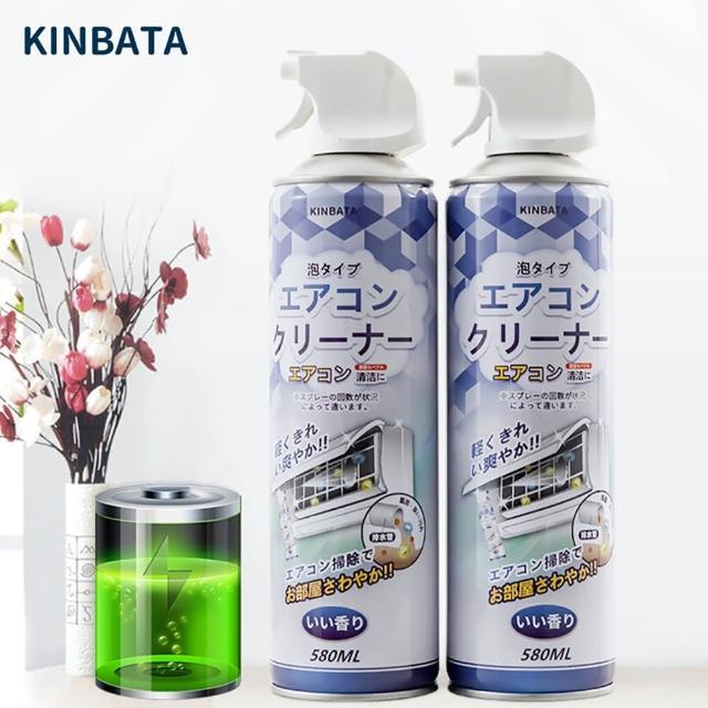 【杏屋家居】日本KINBATA冷氣空調清潔劑2入(分離式/窗型/室外機/空調扇皆可使用)