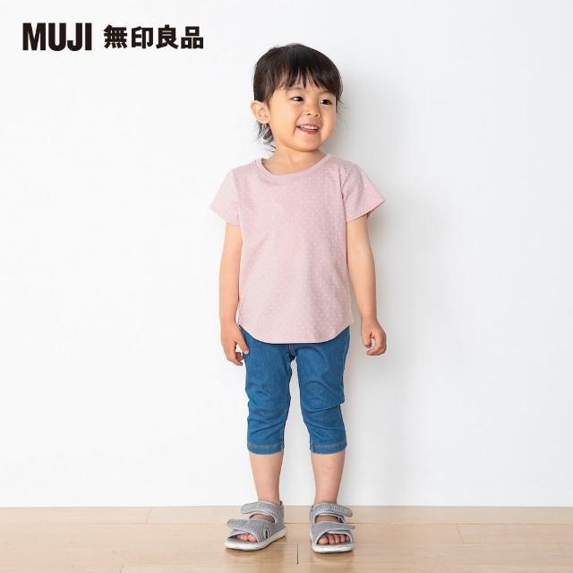 【MUJI 無印良品】幼兒有機棉天竺水玉短袖T恤(共3色)