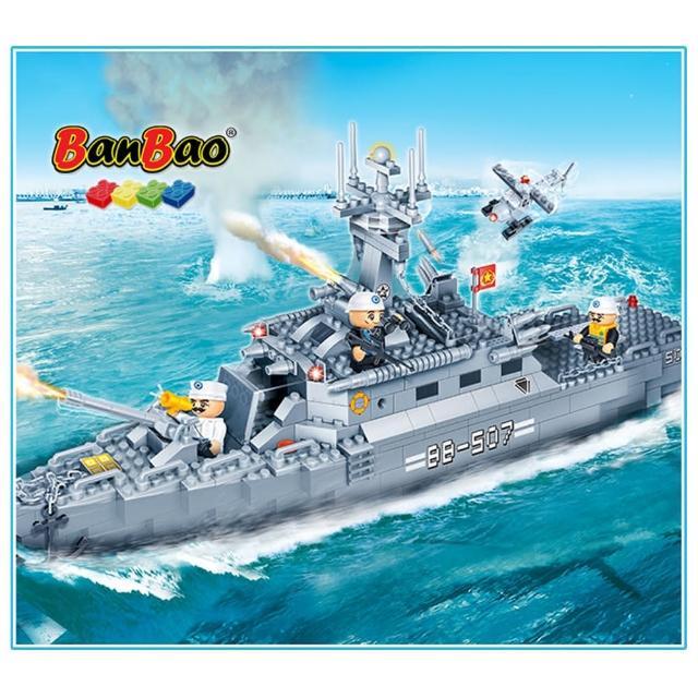 【BanBao 邦寶積木】NO.8415護衛艦(戰爭系列)