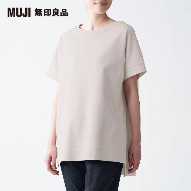 【MUJI 無印良品】女有機棉二重織長版衫(共5色)