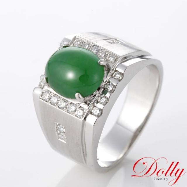 【DOLLY】緬甸 冰種滿綠翡翠 14K金鑽石男戒