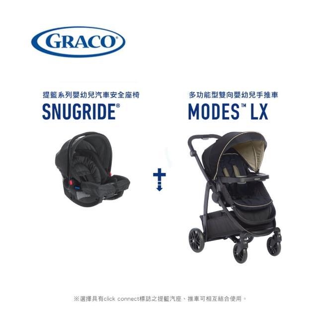 【Graco】多功能雙向嬰幼兒手推車+提籃系列嬰幼兒汽車安全座椅(推車提籃組合優惠)