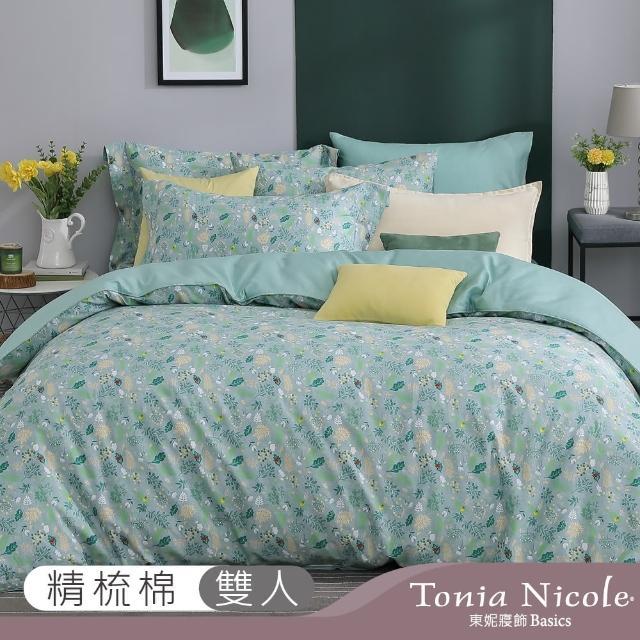 【Tonia Nicole 東妮寢飾】飛羽精靈100%精梳棉兩用被床包組(雙人)