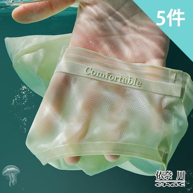 【enac 依奈川】降溫海洋礦物冰絲涼感無痕抑菌中腰內褲(超值5件組-隨機)