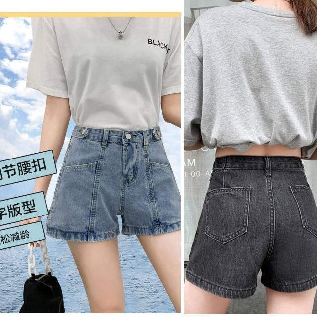 【A3】網紅新款夏薄牛仔時尚短褲兩穿法(時尚潮流新指標 獨家販售)