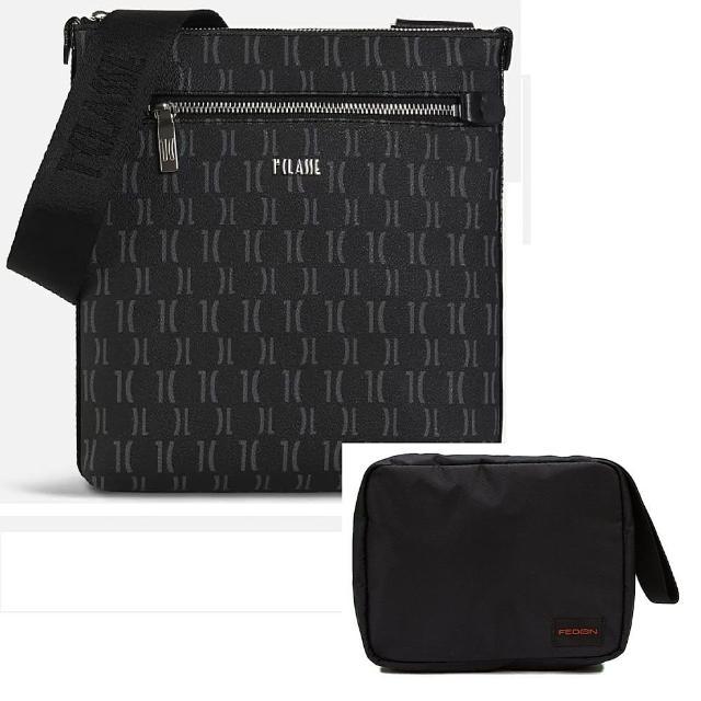 【Alviero Martini】義大利地圖包 超值福袋 斜側LOGO背包+旅行盥洗收納包(黑)