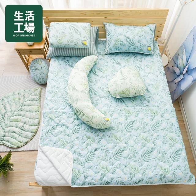 【生活工場】沐夏森林涼感寢具組(床墊+枕頭墊+抱枕)