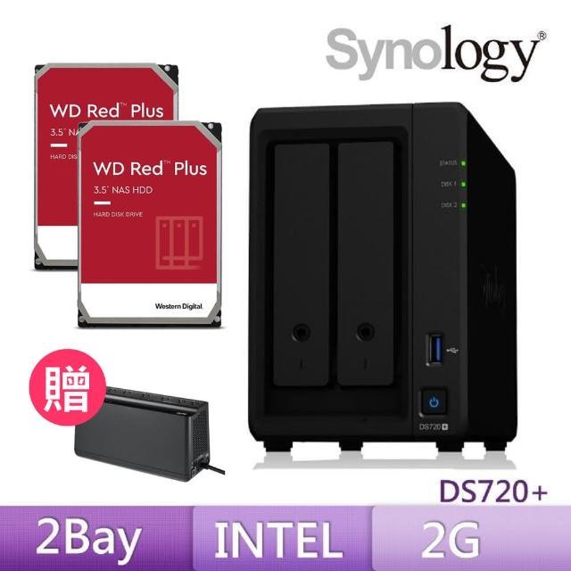 【搭APC 650VA離線式UPS+WD 4TB Plus x2】Synology 群暉科技 DS720+ 網路儲存伺服器