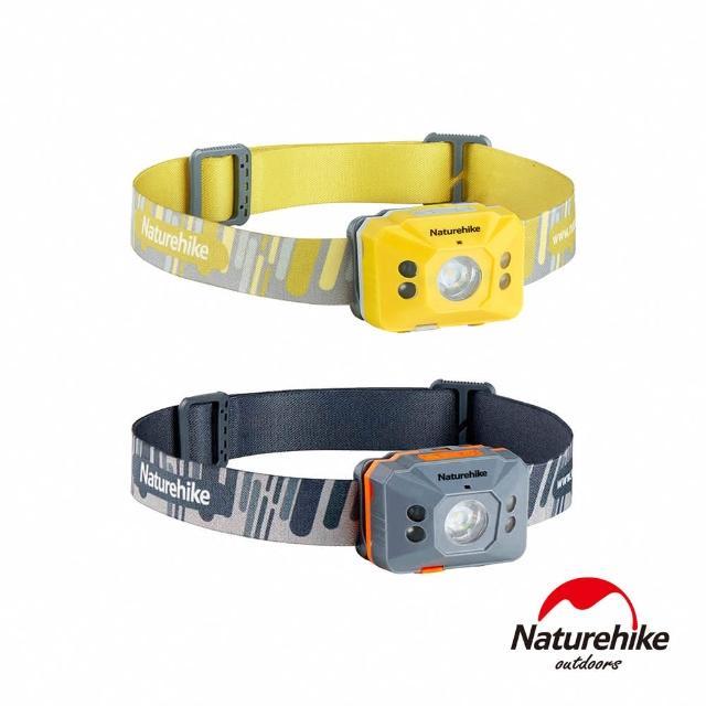 【Naturehike】智能感應戶外輕便防水四段式LED頭燈(2色任選)