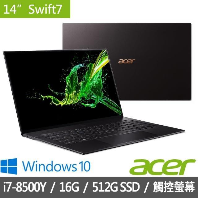 【Acer 宏碁】SF714-52T-748F 14吋i7極輕筆電-黑(i7-8500Y/16G/512GB SSD/Win10)
