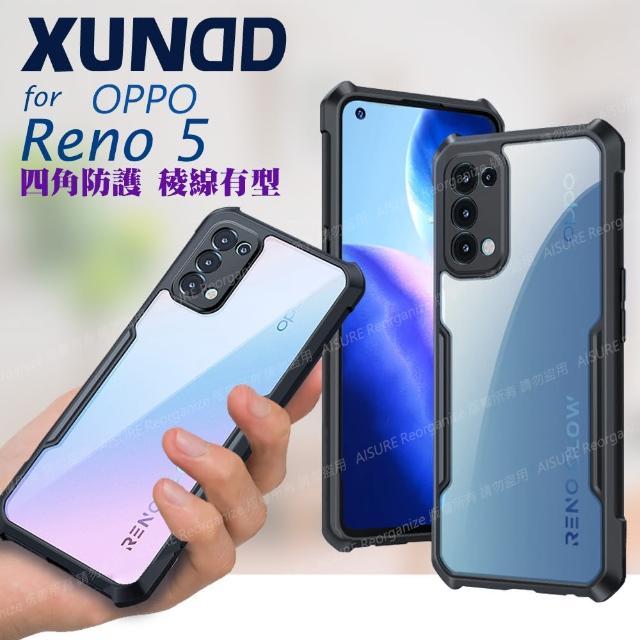 【XUNDD 訊迪】for OPPO RENO 5 生活簡約雙料手機殼