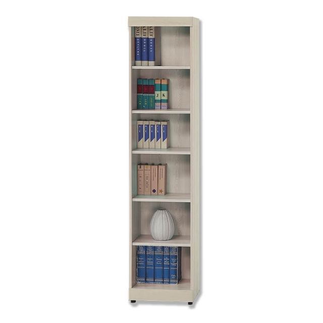 【BODEN】里多1.3尺開放式6格書櫃/展示收納櫃