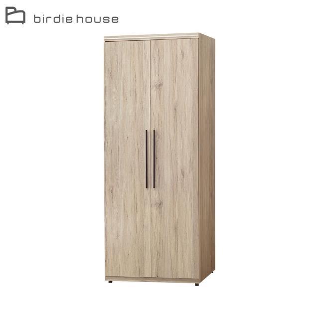 【柏蒂家居】樂芙2.5尺二門雙吊桿衣櫃/衣櫥