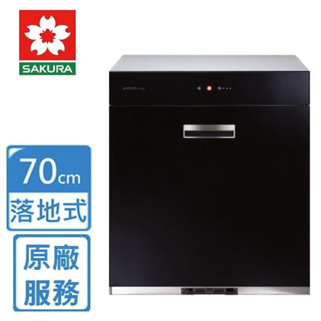 【SAKURA 櫻花】Q7690L 全平面玻璃觸控落地式烘碗機(70cm 限北北基)