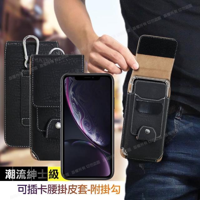 【CityBoss】潮流紳士級 for iPhone XR 可插卡腰掛皮套-送掛勾