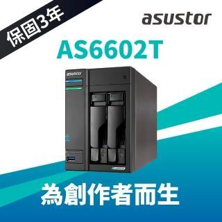 【搭WD 4TB Plus x2】ASUSTOR 華芸 AS6602T 2Bay NAS 網路儲存伺服器