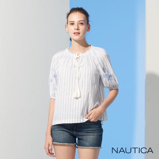 【NAUTICA】女裝條紋希臘風七分澎袖上衣(白)
