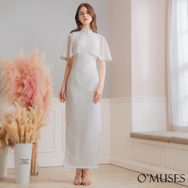 【OMUSES】蕾絲披肩白色旗袍長禮服7-2101(S-2L)