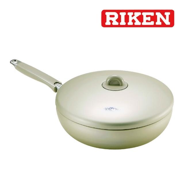 【RIKEN 理研】韓國製不沾鍋平底鍋26cm(含蓋)