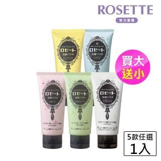 【ROSETTE】礦物潔淨洗顏乳組合(5款任選)