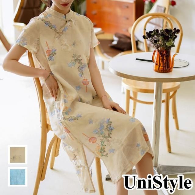【UniStyle】原創設計師款 優質棉麻復古顯瘦中長版無袖連衣裙洋裝 女 FA5546(杏黃/磚青)