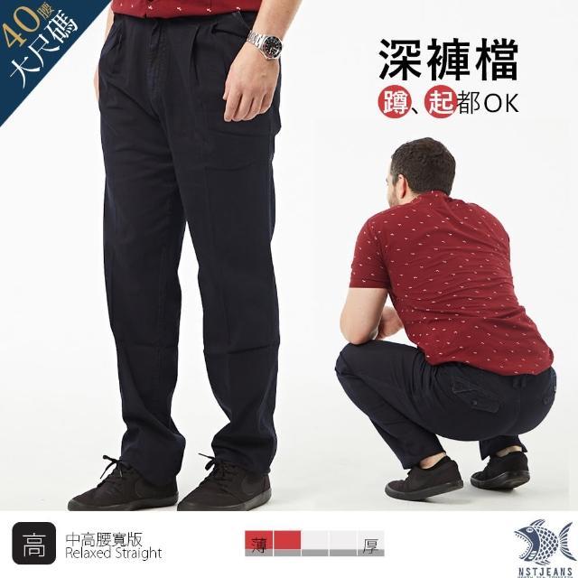 【NST JEANS】中高腰寬版 薄牛仔打摺褲 鬆爽夏季款 台灣製(005-67381)