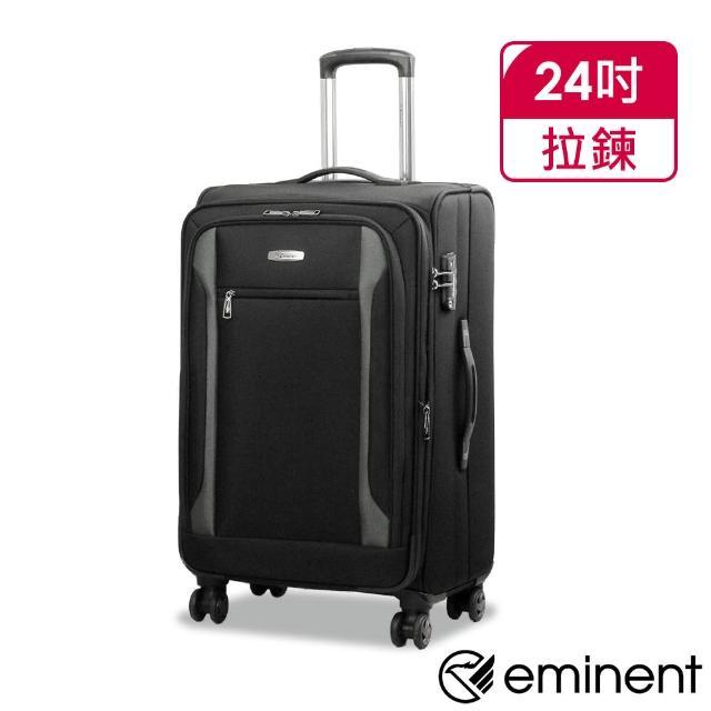 【eminent 萬國通路】商務箱 25吋 行李箱 可加大 旅行箱 雙排靜音輪 防潑水 布箱 V693D