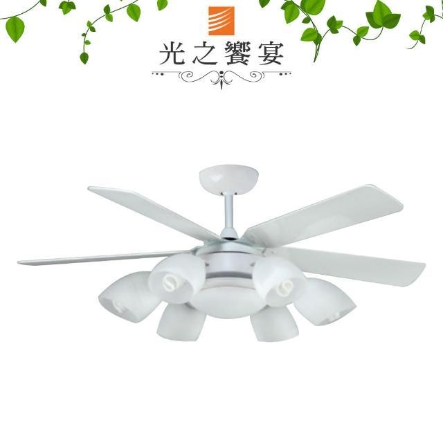 【光之饗宴】60吋 藍山型白色6+1燈-附遙控器 GS+IC(MIT 台灣製造)