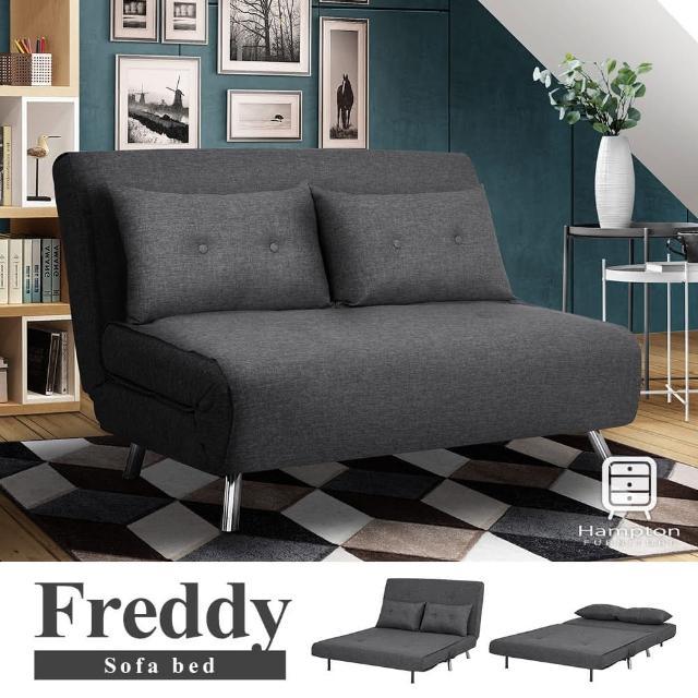 【Hampton 漢汀堡】佛瑞迪拉扣雙人沙發床-深灰(一般地區免運費/雙人沙發床/無扶手)