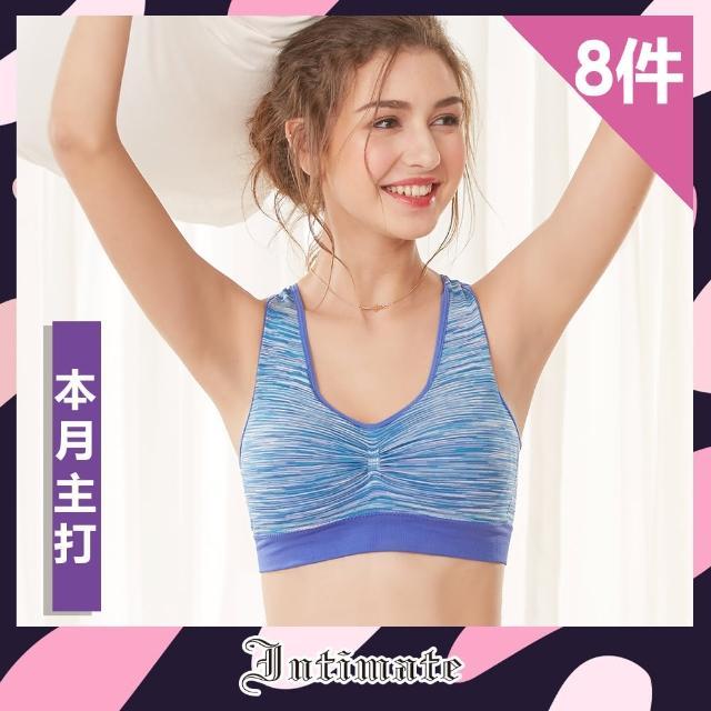 【Intimate 內著】8件福袋 專利∞型經典熱賣款運動無鋼圈內衣 - S-XXL(不挑款/色)