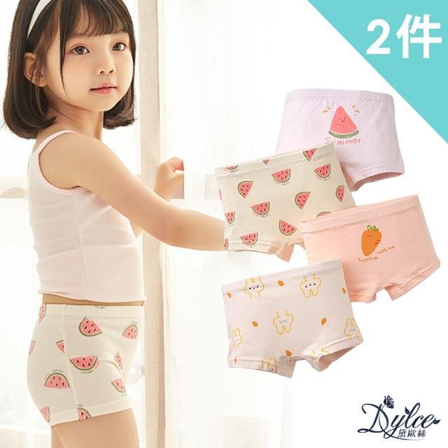【Dylce 黛歐絲】蔬果們梳棉抑菌女童平口內褲/兒童內褲/寶寶內褲(超值2件組/童趣印花/品質保證)