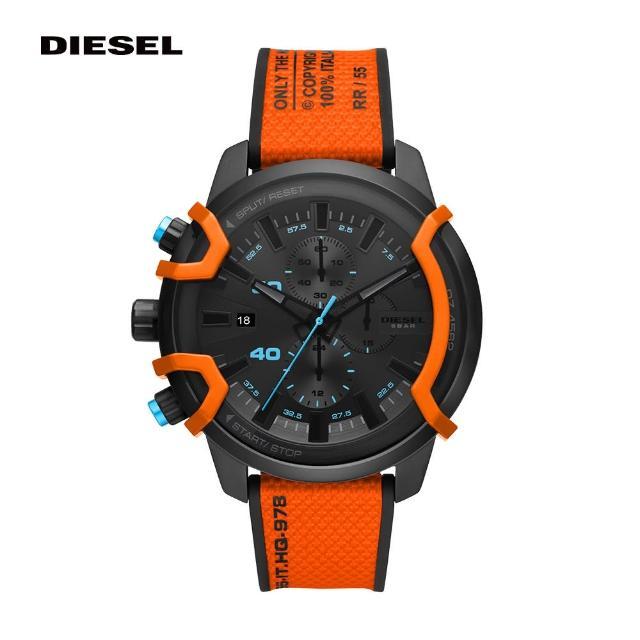 【DIESEL】Griffed 時間框架計時手錶 黑x橘織布 48MM DZ4562