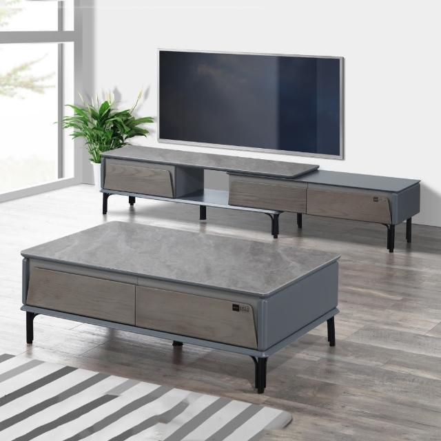 【MUNA 家居】N220型岩板伸縮電視櫃組含大茶几(長櫃 電視櫃 伸縮 櫥櫃 茶几 收納)