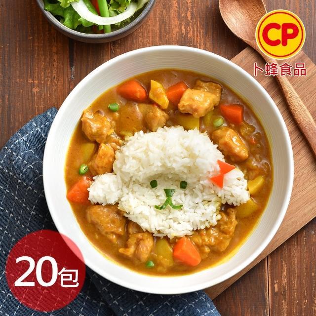 【卜蜂】南洋美饌 咖哩雞調理包 20包組(200g/包)
