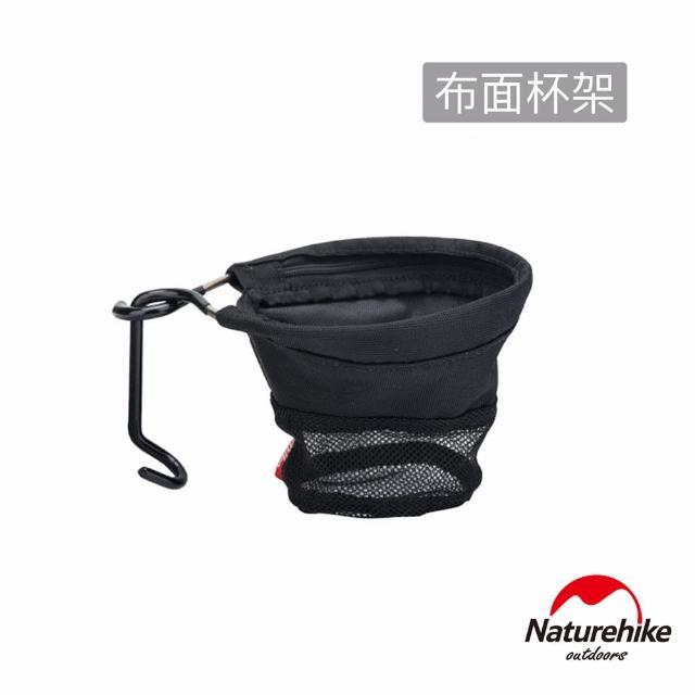 【Naturehike】戶外露營多功能304不鏽鋼夾式防滑掛勾(布面杯架)
